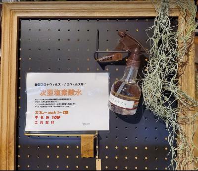 image 新型コロナウィルス対策!!