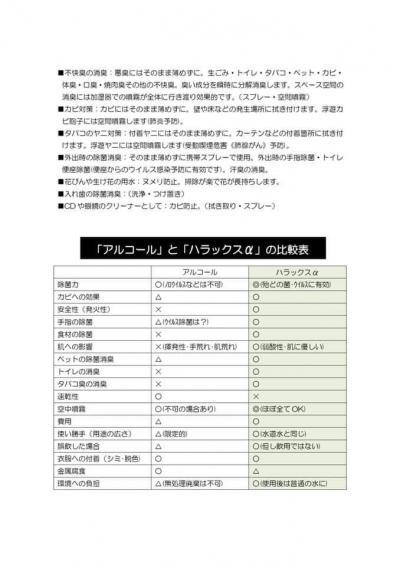 image ★ リノベーションセミナー・無料相談は、オンライン対応可能です!!★